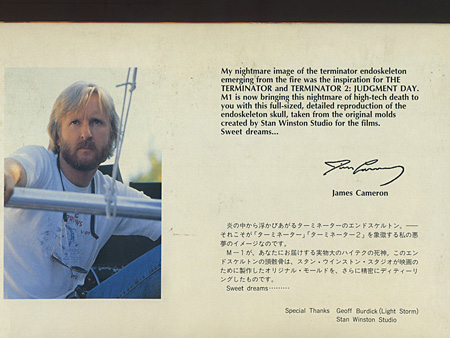 Picture and recommendation from James Cameron on the side of the package