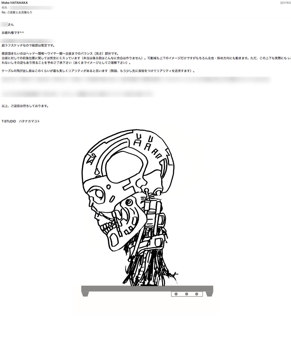 T-STUDIO 依頼