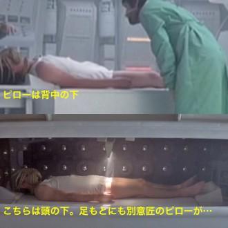 Alien facehugger pillow