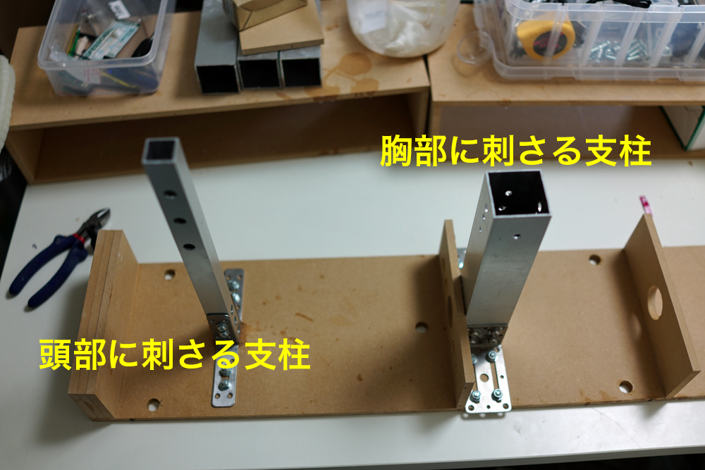 木製フレーム T-STUDIO